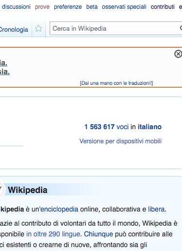 creazione pagina wikipedia