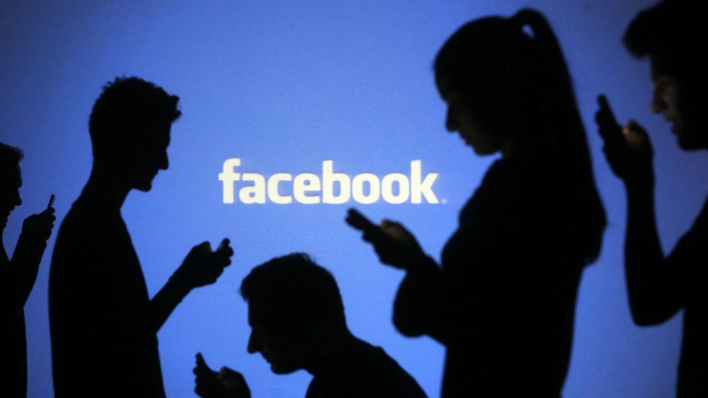 facebook aggiornamento gratis